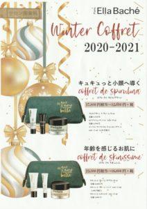IMG_20210122_0001